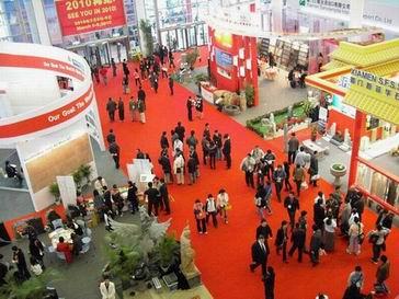 10669791-china-xiamen-international-stone-fair-2011