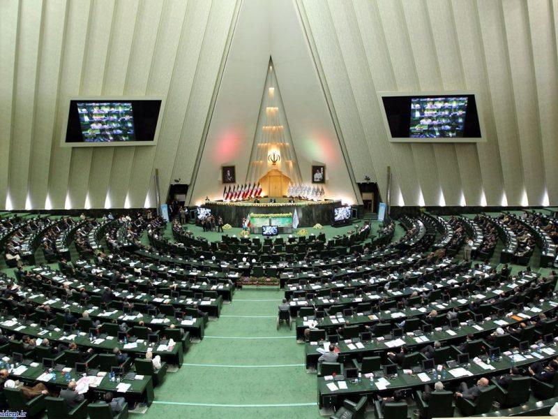 حمایت مجلس شورای اسلامی از شرکت های دانش بنیان بازار سرمایه