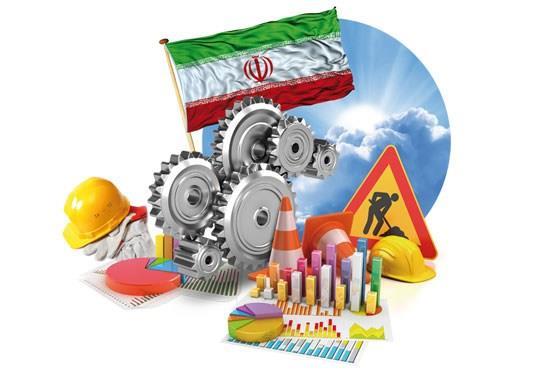 سهم بانک صادرات ایران از تسهیلات شرکت های دانش بنیان