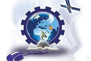 بهبود فضای فعالیت دانش بنیان
