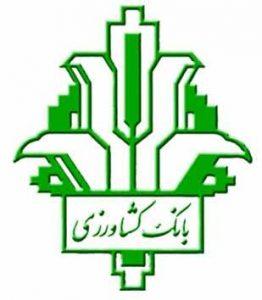 بانک کشاورزی و معاونت علمی فناوری ریاست جمهوری تفاهم نامه امضا کردند