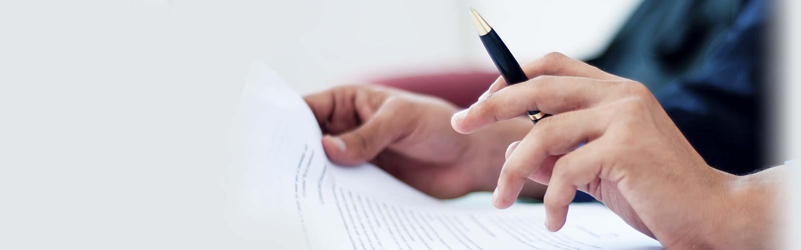 صدور ضمانت نامه برای شرکت های دانش بنیان