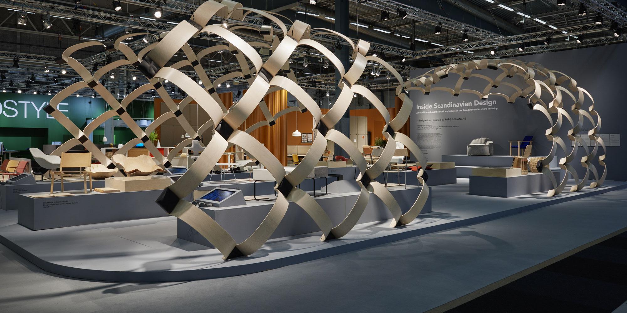 دومین نمایشگاه شرکتهای دانش بنیان